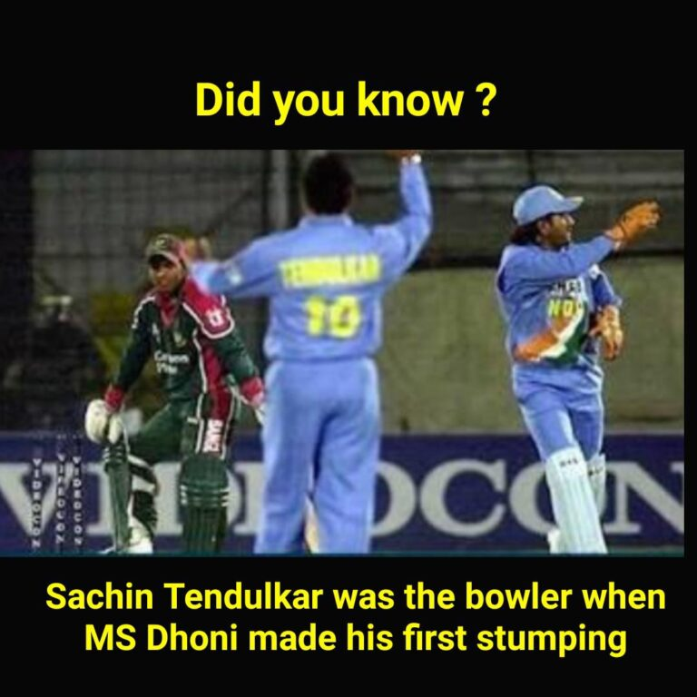 Story of MS Dhoni's First Ever Stumping in Cricket History I Cricket Fact 2 I