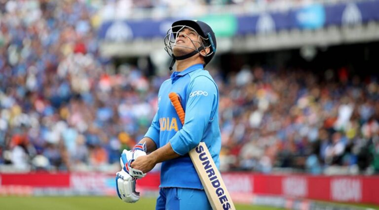 MS Dhoni retirement from international cricket I Captain Cool I